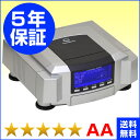 リブマックス12700【ココロカ】 程度AA 5年保証+1年...