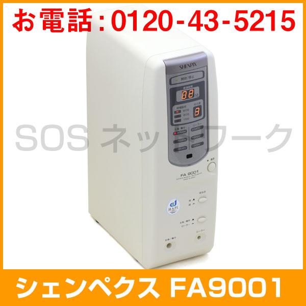 【レンタル】 シェンペクス FA9001 フジ医療器 JA農協 電位治療器 30日レンタル