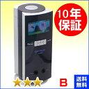 コスモドクター イオ9000(io9000) 程度B 10年保証 コスモヘルス株式会社 家庭用電位治療器 中古