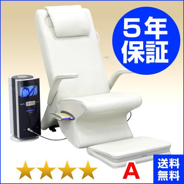コスモドクター イオ9000(io9000) 酸素椅子eva(エヴァ)セット 程度A 5年保証 コスモヘルス株式会社 電位治療器 中古