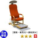 ヘルストロン HEF-H9000 程度B 白寿生科学研究所(ハクジュ) 5年保証 電位治療器 中古 ※椅子の生地の色はベージュです