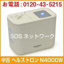 ヘルストロン N4000W【良品】電位治療器【中古】(N4W-031T)