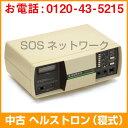 ヘルストロン P3500電極タイプ 【中古】電位治療器(Z)