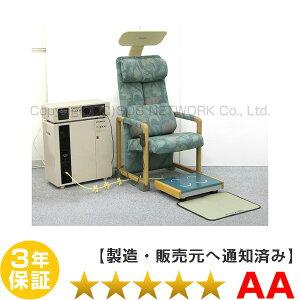 ヘルストロン HEF-K9000 程度A 白寿生科学研究所(ハ