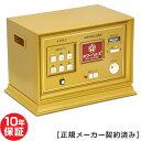 パワーヘルス PH-14000B ★★★★★(程度AA)10...