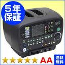 ドクタートロン YK-マジック14000電位・温熱は2枚の別シート ★★★★★(程度AA)5年保証 電位治療器 中古