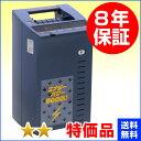 エナジーパワー9000II ★★(特価品)8年保証 電位治療...