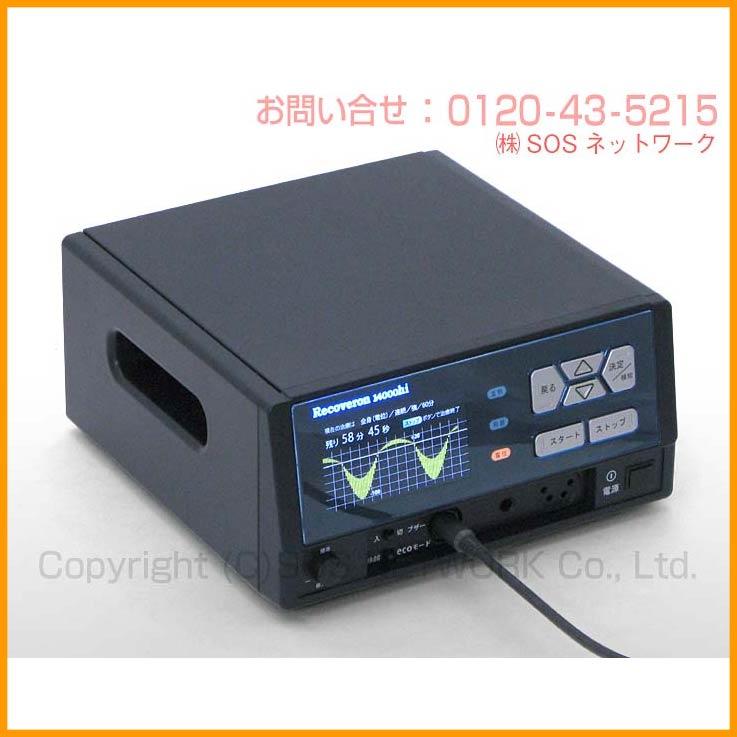 【並品】電位治療器リカバロン14000hi 【中古】(Rec-14hi-003T)