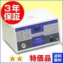メディック AT-14000MC ★★(特価品)3年+2年保...