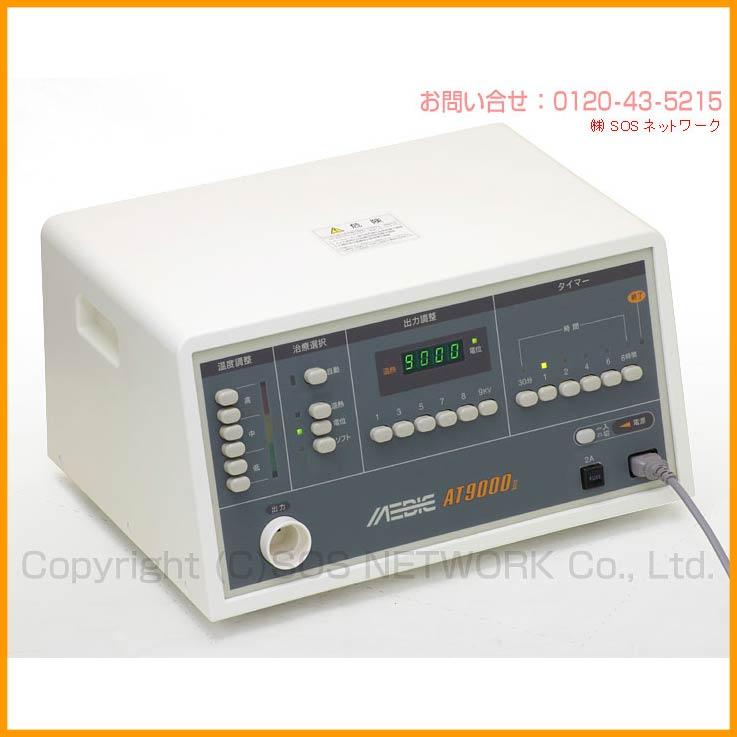 電位治療器メディック AT-9000II (メーカー再生品)【中古】