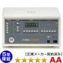 メディック AT-9000II ★★★★★(程度AA)5年保証 電位治療器【中古】 Electric potential treatment
