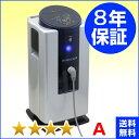 アスモケア SE-14000 ★★★★(程度A)8年保証 電...