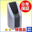 サイバーストロング健王 ★★(特価品)8年保証 電位治療器【...