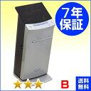 RM-14000(レックスゆめ広場)★★★(程度B)7年保証...