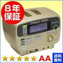 エナジートロン TT-MAX8 程度AA 8年保証 日本スー...