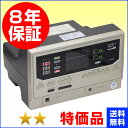 エナジートロン YK-9000 電位治療器 ★★(特価品)8...