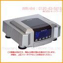 【送料無料 7年保証】家庭用電位治療器 バイオテック株式会社...