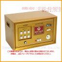 パワーヘルス PH-14000A 優良品 10年保証 株式会...