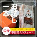 【お試し】市田柿ミルフィーユ カルピス発酵バターと市田柿のとろける調和。ミルフィーユ1本(100g) 市田柿コンクール第2位 02P26Mar16