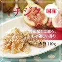 【国産】ドライフルーツ いちじく 大袋110g 02P26Mar16