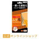 スムースワックスシート (smooth wax sheet) 素数株式会社 20P01Oct16