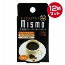 【あす楽】【メーカー直販】ニコレスタイルmismo交換フレーバーカートリッジコーヒー 12個セット