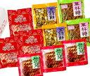 『全国無料配送』【長崎中華街 蘇州林】長崎唐菓子10袋セット