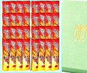 【長崎中華街 蘇州林】麻花兒詰合せKS30『お中元期間限定送料』