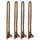 ソウテン uxcell カーテンタイバックロープ カーテンホールドバック ウィンドウタイバック 繊細 装飾 ロープカーテンホールドバックホルダー?? 褐色 4個、37インチ 20日発送予定