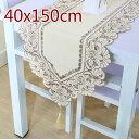 uxcell テーブルランナー ビンテージの花刺繍 結婚式装...