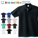 ショッピングメール BLUE AND BLUE ブルーアンドブルー メンズ レイヤード ポロシャツ 半袖