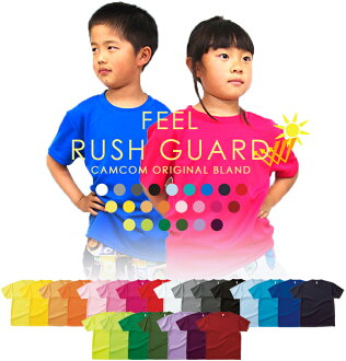 feel feel kids loose RashGuard 55% off loose RashGuard/UV cut and UV protection and immediately dry, quick dry and rash guard/RashGuard loose/らっしゅ Sarsgaard /