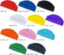 【即納♪】feel フィール スイミング/水泳 スイムキャップ/水泳帽/メッシュキャップ(スタンダードタイプ) fe014【あす楽対応♪】スイミング/水泳/スイミングキャップ/スイムキャップ/水着/水泳 キャップ/水泳帽/水泳 帽子/プール/
