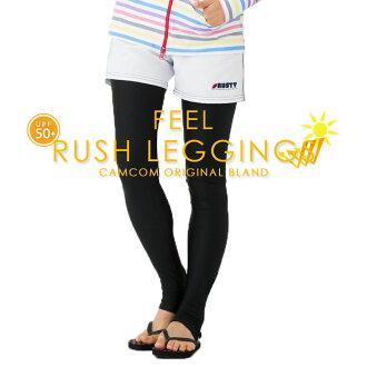 러쉬 가드 여성용 수영복 トレンカ 국내 생산 여성용 서핑 팬츠