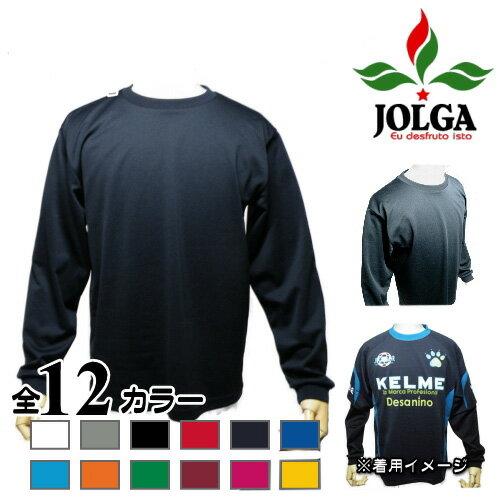 フットサル アンダーシャツ/JOLGA/サッカーやフットサルのインナー ウェア ゆったりな…...:sotoaso:10024497