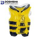 【即納♪】DOSHISHA ドウシシャ キッズ インフレベスト/浮き輪 DU15020 ミツバチ 浮輪 子供 うきわ 水遊び プール スイミング 海の画像