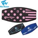 ReefTourer リーフツアラー マスクストラップカバー ra5002スノーケリング/シュノーケリング/ダイビング