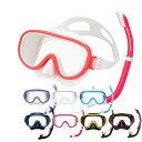 ReefTourer リーフツアラー シュノーケル/スノーケリング2点セット(マスク:RM11Q+スノーケル:RSP160Q) シリコーン製 rc0103(RC1116Q..
