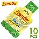 パワーバー PowerBar パワージェル グリーンアップル味10個セット パワーバー パワージェル エネルギージェル パワーバー パワージェル..