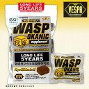 WASP ワスプ オーカニックサプリメント きな粉プロテイン トレイルランニング 補給食、行動食、エネルギー補給