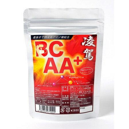凌駕 Ryoga BCAA+ 最後まで闘えるアミノ酸配合 トレイルランニング 補給食、行動食、エネルギー補給