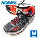 HOKA one one(ホカ オネオネ) メンズ トレイルランニングシューズ STINSON 3 ATR(スティンソン 3 ATR) 1008326 トレラン、靴