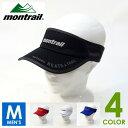 montrail モントレイル NOTHING BEATS A TRAIL ノッティングビーツアトレイル メンズ・レディース サンバイザー XU3981