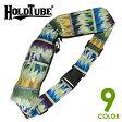 HOLDTUBE DUAL(ホールドチューブ デュアル) ウエストバッグ/ウエストポーチ/ショルダーバッグ ランニング/野外フェス/音楽フェス HOLD TUBE