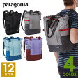 patagonia パタゴニア LIGHTWEIGHT TRAVEL TOTE PACK 22L コンパクトに収納できる 2WAY トートバッグ/バックパック 48808
