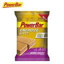 PowerBar パワーバー ENERGIZE WAFER エナジャイズ・ウエハース ベリーヨーグルト サクサクッと食べやすいウエハース形状 補給食 行動食 トレイルランニング