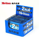 梅丹 Meitan 2RUN(ツゥラン) こってりミネラルタブレット 15包(30粒)入り トレイルランニング 補給食、行動食、エネルギー補給