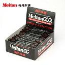 梅丹 Meitan メイタン・サイクルチャージ・カフェインプラス 1箱(15袋入り) 【非常食/備蓄食糧/保存食/防災グッズ/栄養補給食品】