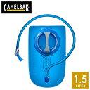 CAMELBAK キャメルバック クラックス 1.5L リザーバー ハイドレーションパック(1.5L) 1821713