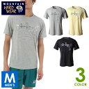 【マウンテンハードウェア】ディプシートレイル T1 メンズ 半袖Tシャツ OE0851 トレイルランニング MOUNTAIN HARD WEAR